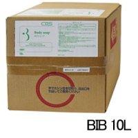 シーバイエス Leniti レニティ ボディソープ  [10L] - 天然精油配合の高級バスアメニティー