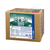 シーバイエス エレックス[18L] - 帯電防止樹脂ワックス