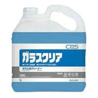 シーバイエス ガラスクリア(旧名:グランス)[5L] - 速効・強力業務用ガラスクリーナー