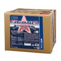 シーバイエス ニュースターダム[18L] - 業務用高光沢持続型樹脂仕上剤