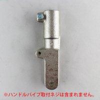 """musashi製8""""ポリッシャー用パーツNo.21ハンドルヨーク"""
