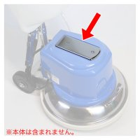 iK-120(next)用上皿(角型)