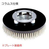 KEZURIN(ケズリン) 15インチ - 研削専用ブラシ