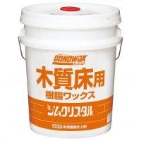 コニシ ジムクリスタル[20L] - 体育館用樹脂ワックス
