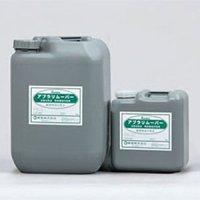 紺商 アブラリムーバー - 動植物油用洗浄剤