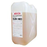 横浜油脂工業(リンダ) グリラーNEO[20kg] - 超強力油脂洗浄剤