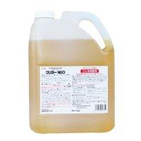 横浜油脂工業(リンダ) グリラーNEO[4kg] - 超強力油脂洗浄剤
