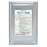 横浜油脂工業(リンダ) ラストール30[18kg] - 強力脱脂洗浄剤(※毒物/劇物【事前に譲受書をFAXしてください】)