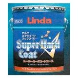 横浜油脂工業(リンダ) スーパーハードコートA(エース) - マルチスタンダード高光沢樹脂ワックス
