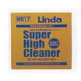 横浜油脂工業(リンダ) スーパーハイクリーナー[18kg] - 高性能表面洗浄剤