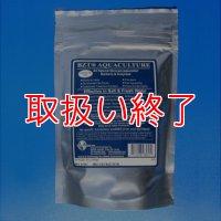 ノーリス アクアカルチャーR[454g] - 水質改善用バクテリア製剤