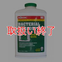 ノーリス BC-1(バクテリアル・コンポスター)[1.134kg] - 堆肥促進バクテリア製剤