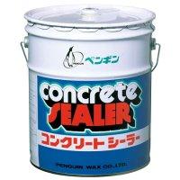 ペンギン コンクリートシーラー[18L] - コンクリート・テラゾー用シール剤