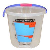 ペンギン 洗剤スケールバケツII - 洗剤希釈用軽量バケツ