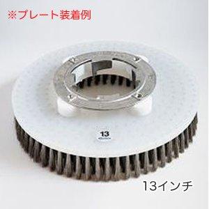 画像5: クオリティ Q-PLATINUM・α(キュープラチナム・アルファ/コラムス仕様) - エンボス汚れに最適なポリッシャー用極細ステンレスブラシ