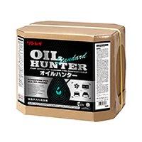 リンレイ オイルハンター - 油脂系汚れ用洗剤