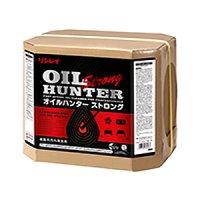リンレイ オイルハンター ストロング - 油脂系汚れ用洗剤