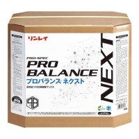 リンレイ プロバランスネクスト[18L] - 高性能プロ仕様樹脂ワックス