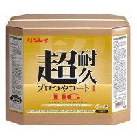 リンレイ 超耐久プロつやコートI(ワン)HG[18L] - 高濃度樹脂ワックス