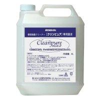 リスダン クリンピュア(アルコールタイプ)[4L] - 便座除菌クリーナー