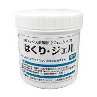 リスダン はくり・ジェル[500g] - 部分剥離用床ワックス剥離剤(ジェルタイプ)