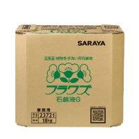 サラヤ フラワズ石鹸液G [18kg] - 手洗い用石けん液