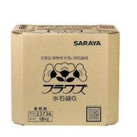 サラヤ フラワズ水石鹸G [18kg] - 手洗い用石けん液