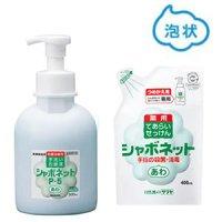 サラヤ シャボネットP-5 - 手洗い用石けん液 医薬部外品