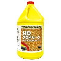 S.M.S.Japan HDプロクリーン[3.8L] - 石材・セラミク用クリーナー