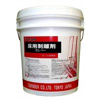つやげん [MUK]ボンバー [18L] - 強アルカリ性タイプ ハクリ剤