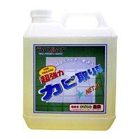 つやげん 超強力カビ取り剤 [4L ×4] - お風呂・水回り用製品
