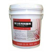 つやげん  [MUK]ファイナルボンバー [18L] - ノンリンスタイプ ハクリ剤