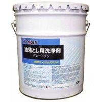 つやげん グレートワン[18L] - 油汚れ用洗浄剤