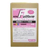 つやげん [MUK]Newフルフォーム[18L] - 気泡性カーペット洗浄剤