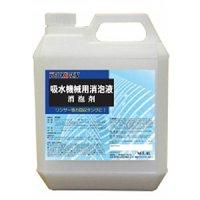 つやげん 消泡剤 [4L] - カーペット用洗浄剤