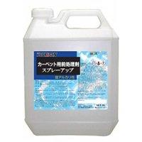つやげん [MUK]スプレーアップ[4L ×4] - カーペット洗浄用前処理剤