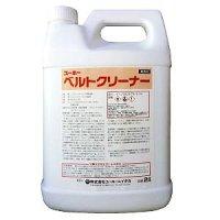 ユーホーニイタカ ベルトクリーナー[2Lx4] - エスカレーターベルト用洗剤