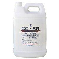 ユーホーニイタカ CC-85[2L] - クリーンルーム専用洗浄剤