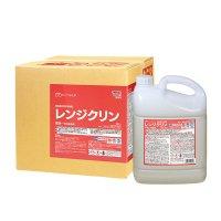 ユーホーニイタカ レンジクリン - 厨房機器の油汚れ専用洗浄剤(アルカリ性)