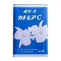 ユシロ ポリーズ カトレアC [18L] - 高濃縮手洗い石鹸