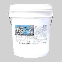 ユシロ マンション廊下専用クリーナー[18L] - ノンスリップタイル・石床用洗浄剤