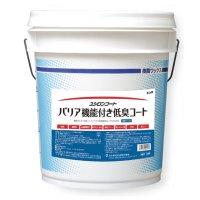 ユシロ ユシロンコート バリア機能付き低臭コート[18L] - 衛生及び環境配慮型樹脂ワックス