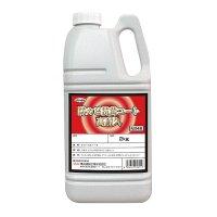横浜油脂工業(リンダ) 防カビ抗菌コート 高耐久[2kg] - 防カビ・抗菌コーティング剤