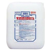 横浜油脂工業(リンダ) オーバークリーン100[10kg] - フレーク状排水管洗浄消臭剤(※毒物/劇物【事前に譲受書をFAXしてください】)