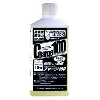 ユシロ ユシロンピック チャージ100[1L] - 有効成分100%・最強最速剥離剤