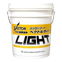 ユシロ ユシロンコート ベクトルライト[18L]- アクリル系樹脂ワックス