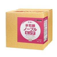 ユーホーニイタカ 水石鹸ノーブルピンク[18L] - 濃縮ハンドソープ
