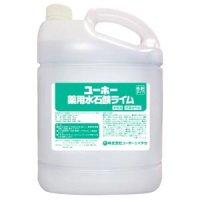ユーホーニイタカ 薬用石鹸ライム[5Lx2] - 薬用ハンドソープ 医薬部外品