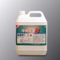 クリアライト工業 中和剤B[5kg] - エアコン・空気清浄機洗浄後のアルカリ性洗浄廃液用中和剤