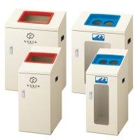 山崎産業 リサイクルボックス屋内用【代引不可】